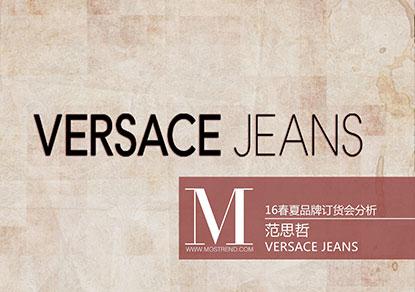 Versace Jeans 16SS依旧带着品牌特有的宫廷感,图案主要有复古宫廷风、字母组合、抽象花卉、热带动物等等;用鲜明的图案与灰色调底色形成对比,产生鲜明的层次感;金属感细节装饰如铆钉、金属拉链、金属标志扣等等,让整体具有宫廷的朋克硬朗感。