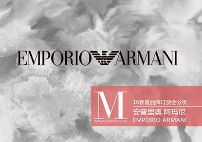 Emporio Armani 16SS订货会延续以往的休闲时尚干练风格,轻松的色彩与图案搭配冲淡廓形上的呆板与正式;色彩出现较多的灰色调,如灰橘色、粉蓝色、灰粉色等等;细节多选用立体感设计,立体褶裥以及立体贴花,让平面趋向于立体化;图案以细颈花卉打造别具一格的春夏风情等等。