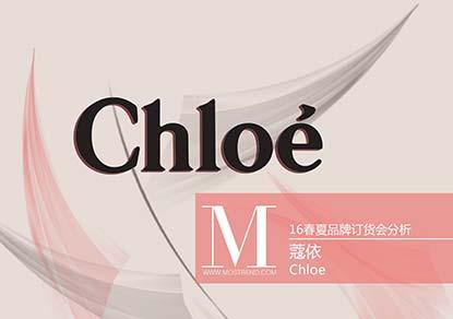 Chloe16SS订货会依旧打造法国浪漫风格,轻松温暖的色彩与飘逸的流线廓形结合,展现了极致的休闲典雅。色彩出现较多的轻柔的色调,如白色、驼色系、粉色调等;细节多选用荷叶边、绑带、蕾丝贴花以及系带等。精致的女性化特色。趣味的扑克图案与优雅的花卉藤条图案,碰撞出不一样的Chloe风格。
