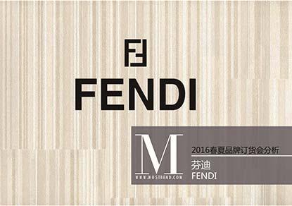 本季Fendi以宽松舒适的廓形为主,在局部运用对比色印花图案来增加服装的细节,而花型印花和品牌Logo印花的运用更加体现出前卫、时尚的品牌风格。