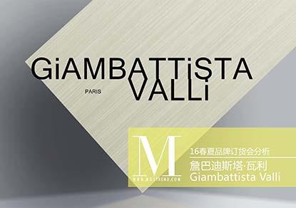 GiambattistaValli这个对花卉情有独钟的品牌,在2016春夏依旧通过丰富多彩的花卉图案向人们展示公主的后花园般的生机勃勃与绚烂;嫩黄色、橙色、红色、蓝色和粉色是本季的主要色彩;细条形蝴蝶结和宽滚边缘等   GiambattistaValli传统细节元素被延续;荷叶边、蕾丝拼贴在本季中被广泛应用。