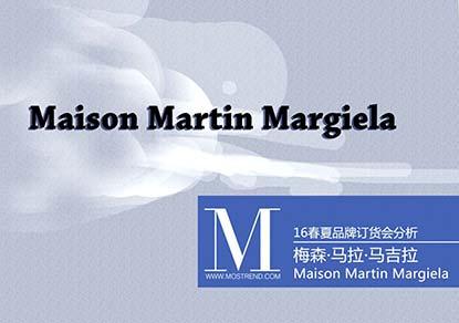 Maison Martin Margiela16SS延续以往的解构主义风格,16SS多款外套都以贴身剪裁为主,细节多以褶皱、蝴蝶结、边缘装饰或雪纺拼接等形式出现。16SS的色调以雅致的灰色系列为主要设计,图案的使用具有解构主义风格,主要以扎染、立体水珠印花、不规则笔触以及涂鸦印花图案的形式,碰撞出不一样的时尚风格。