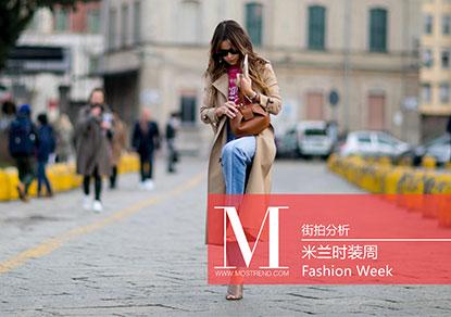 16/17四大时装周走过了纽约、伦敦之后来到了米兰。在这个世界时尚之都中存在着许多历史悠久的品牌,?#21830;?#25343;破仑大街上的专卖店举世闻名,艺术氛围浓厚的米兰时装周一直以来都是四大时装周之中最重要的一部分。
