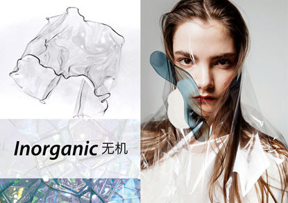 2017春夏女裝裙裝企劃設計—無機 Inorganic