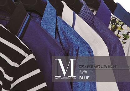 藏蓝色,一种内涵丰富但不容易被发现的色彩,它给人一种严谨的职业感。宝蓝色,如蓝宝石般色调十分纯净的宝蓝色,具有极其强烈的视觉入侵感。浅蓝色,介乎于蓝色和青色之间的浅蓝色,儒雅绅士,能让人一眼就沉静下来。