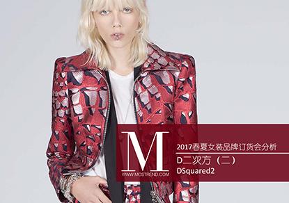 本季D二次方(DSquared2)除了黑白两色常用色外,以蓝色系、红色和紫色为本季主打色,少量金属色使系列服装颜色更加丰富。图案图案花型以条纹、星星等元素为主,款式以裤装、裙装占比较多,搭配衬衫、上衣、夹克、针织等春夏单品,应用的面料较多运用府绸、雪纺、罗马布、毛圈面料等,从材质的应用上来看突显都市休闲感,箱型口袋、铆钉装饰、不对称下摆等设计细节在本季的应用较多。