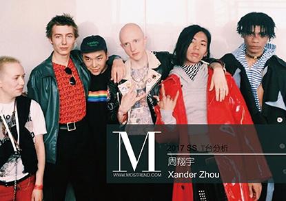 Xander Zhou 他以独特的视觉艺术角度、出众的设计剪裁对男装进行一种新的诠释,大胆地打破了服装原有的穿着比例,在局部细节的特殊设计,可以与其他服装轻松搭配组合。对崇尚个性又喜欢都市摩登风格的顾客来说,是理想的品牌。