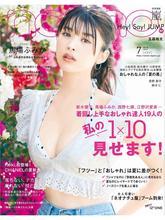 《Nonno》日本少女装时尚杂志2019年07月号