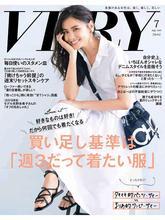 《Very》日本OL氣質女性風尚雜志2019年07月號