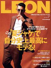 《Leon》成熟男裝日本雜志2019年07月號