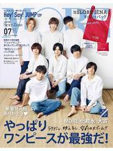 《More》日本熟女時尚服飾雜志2019年07月號