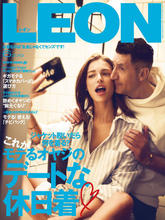 《Leon》成熟男裝日本雜志2019年06月號