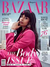 《Harper's Bazaar》印度版女裝時尚雜志2019年05月號