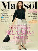 《Marisol》日本女装杂志2019年07月号