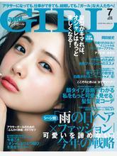 《And Girl》日本女?#26434;?#38597;派时尚杂志2019年07月号