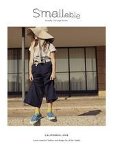 《Smallable》法国儿童家居生活杂志2019年?#21512;?#21495;