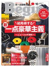 《Begin》日本男装运动休闲系列2019年10月号