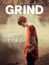 《Grind》日本時尚男裝雜志2019年09月號