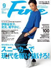 《Fine》日本男裝時尚雜志2019年09月號