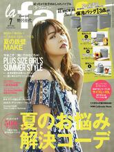 《La Farfa》日本優雅女裝雜志2019年07月號