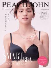 《PJ》日本時尚女裝內衣雜志2019年秋季號(#110)