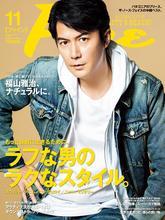 《Fine》日本男裝時尚雜志2019年11月號