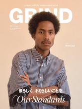 《Grind》日本時尚男裝雜志2019年11月號