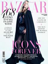 《Harper's Bazaar》新加坡版女装时尚杂志2019年09月号