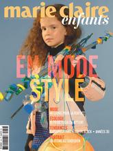 《Marie Claire Enfants》法国儿童版服装杂志2019-20年秋冬号(#19)