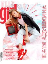《Elle Girl》俄羅斯時尚女裝雜志2019年10月號