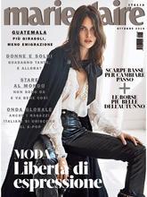《Marie Claire》意大利版時尚女性雜志2019年10月號