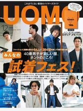 《Uomo》日本男装流行时尚杂志2019年12月号