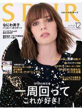《Spur》日本女性时尚杂志2019年12月号