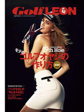 《Leon》成熟男装日本杂志2019年11月号(运动副刊)