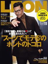 《Leon》成熟男装日本杂志2019年11月号