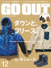 《Outdoor Style Go Out》日本男装运动休闲系列2019年12月号