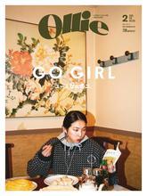 《Ollie》日本时尚男装杂志2020年02月号
