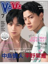 《ViVi》日本芭比派女装时尚杂志2020年07月号