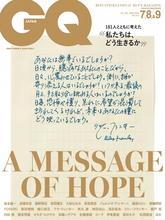 《GQ》日本版男性休闲杂志2020年07-09月号