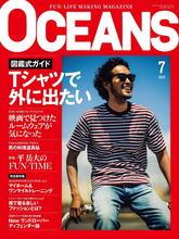 《Oceans》日本海洋风格系列法式成熟优雅高级男士杂志2020年07月号