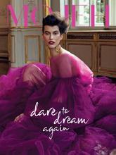 《Mojeh》瑞士時尚女裝雜志2020年05月號