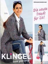 《Klingel》德國女裝休閑系列及內衣款式2020年春夏號