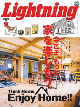 《Lightning》日本男性休閑時尚雜志2020年09月號