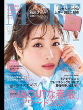 《More》日本熟女时尚服饰杂志2021年05月号