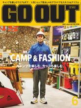 《Outdoor Style Go Out》日本男装运动休闲系列2021年06月号