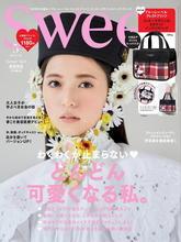 《Sweet》日本知名甜心少女时尚杂志2021年05月号
