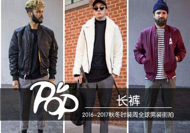 综述 随着正装西裤渐渐变得休闲,混搭造型成为全球街拍主要的造型。时髦的九分锥形裤搭配应季的飞行夹克和毛领外套彰显摩登。  慢跑裤依然是重要的单品,简约精致的黑色慢跑裤是打造奢华街头造型的重点。醒目的流行标语为其带来运动感,适合于青年市场。  裤子的廓形受到了家居服的影响,出现了各种款式,从休闲合身的打褶到裤腿极宽的款式。 实用的工装再次成为时尚单品,极简的军旅风格成为一个趋势。 格纹再一次成为本季重要的图案,醒目的格纹、套格子花纹和窗格纹裤子采用朋克或90年代的搭配元素,打造出青春活力的造型。  撕裂的紧身牛仔裤是街头时尚青年造型的核心单品,搭配有型的长外套。