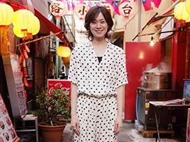 2020春夏東京《My Panda》女裝發布會