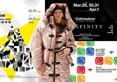 以亚洲最大的时尚订货季的18/19AW MODE上海展为领头作用的专业展览,受到了业内的一致好评,在传递着时尚设计的同时也在传播着文化。