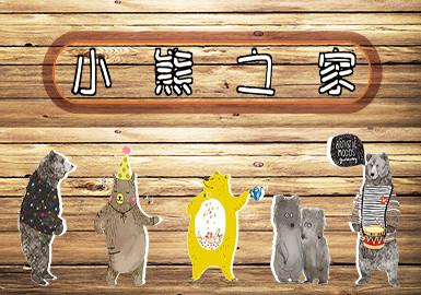 19/20秋冬童装图案趋势预测--小熊之家